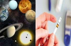 World Diabetes Day: इन ग्रहों की कमजोर स्थिति के कारण होती है मधुमेह की बीमारी, बचाव के लिए करें ये उपाय