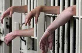 हरियाणा सरकार ने पहली बार दो-तिहाई सजा पूरी करने वाले 44 कैदी रिहा किए, पेरोल पर छोडे गए इतने कैदी अभी तक नहीं लौटे
