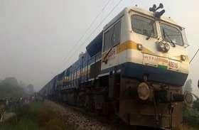 लखनऊ-वाराणसी रेल रूट पर बड़ा रेल हादसा होते-होते बचा, टूटी पटरी से गुजरी दून एक्सप्रेस
