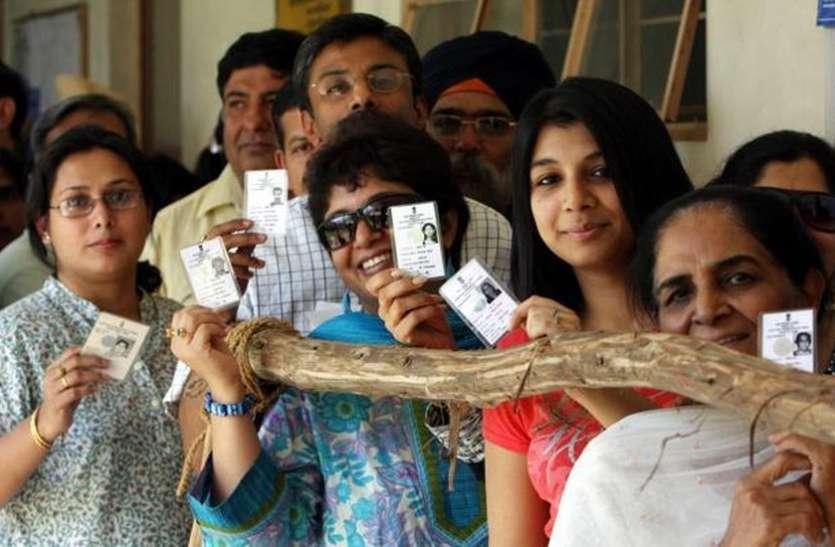 MP Election 2018 : इस विधानसभा क्षेत्र में वैश्य वोटर्स पर है भाजपा-कांग्रेस की नजर