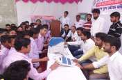 युवा सम्मेलन में दिलाई मतदान की शपथ