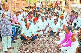 RAJASTHAN ELECTION 2018-दावेदार बांठिया सहित समर्थकों ने जताया राजस्व राज्यमंत्री का विरोध
