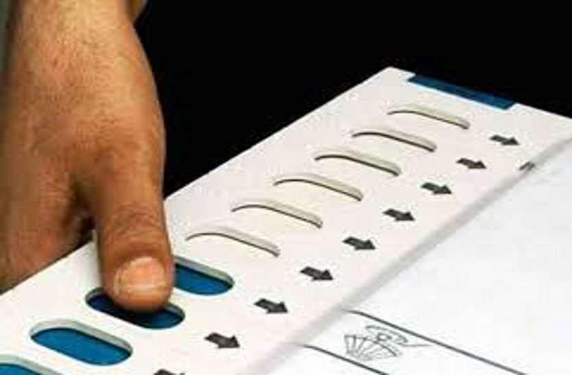 MP Election News :  नाम वापसी के बाद 6 विधानसभा सीटों पर 92 उम्मीदवार मैदान में