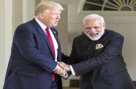 डोनाल्ड ट्रंप ने की भारत के साथ संबंधों की तारीफ, मोदी को बताया गहरा दोस्त