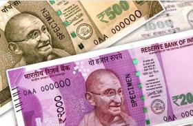 तो क्या सरकार अब 500 और 2000 के नोट करेगी बैन? कैबिनेट मंत्री के ट्वीट ने बढ़ाई धड़कन