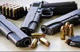 हथियार जमा कराने के आदेश के बाद खुली पोल