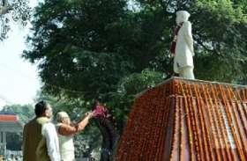 प्रयागराज में नई जगह पर लगी पंडित नेहरू की प्रतिमा, उत्तरप्रदेश के राज्यपाल ने किया अनावरण