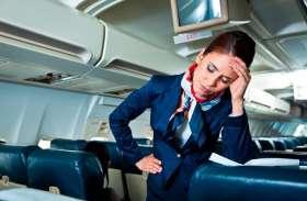 विमान में अचानक ऐसी डिमांड कर बैठा यात्री, ऐयरहोस्टेस खो बैठी आपा और फिर...
