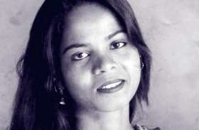 पाकिस्तान में कट्टरपंथियों से है जान को खतरा, जर्मनी में नई जिंदगी शुरू करना चाहती है आसिया
