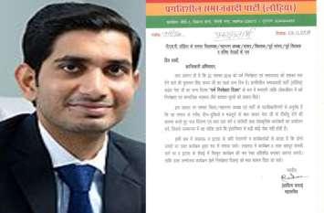 शिवपाल से बेटे आदित्य ने जारी किया पत्र, मुलायम सिंह यादव के लिए किया यह ऐलान