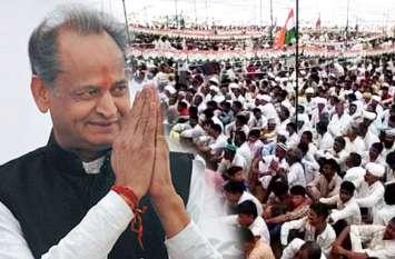 अशोक गहलोत ने किया चुनाव लड़ने का ऐलान! कहा- हां, मैं मैदान में हूं और चुनाव लड़ूंगा, गर्माया सियासी पारा