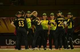 women T20 worldcup :  न्यूजीलैंड को हराकर आस्ट्रेलिया सेमीफाइनल में