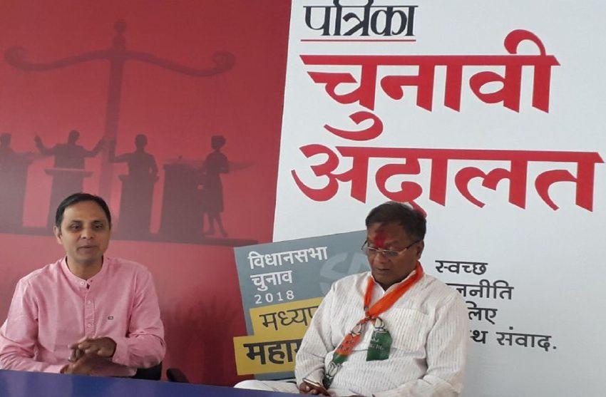 भाजपा के बाबा का चुनावी अदालत में दावा, सबसे ज्यादा सरकारी योजनाओं का लाभ दिलाया