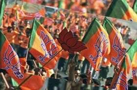 हरियाणा में चुनाव से पहले भाजपा केएमपी रैली को ऐतिहासिक बनाने में जुटी