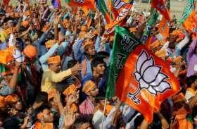 असम में पंचायत चुनाव का बजा बिगुल, इस बात को लेकर भाजपा में मचा घमासान