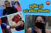 जागो सरकार: दिल्ली के प्रदूषण का खेल पर पड़ रहा है बुरा असर, विश्व पटल पर कट रही है देश की नाक