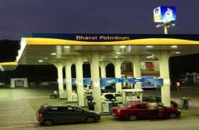 Bharat Petroleum recruitment 2018 : 147 पदों के लिए निकली भर्ती, जल्दी करें आवेदन