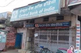 4 दिन पहले जमा किए थे 5 लाख, बैंक पहुंचा तो अकाउंट में 114 रुपए देख उड़ गए होश, फिर...
