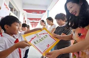 टीचर्स का सबसे ज्यादा सम्मान होता है चीन में