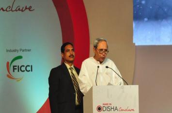 मेक इन ओडिशाः 4.2 लाख करोड़ के निवेश का प्रस्ताव, पैदा होंगे रोजगार के नए अवसर