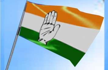 MP Election News  2018 : कांग्रेस बनाने जा रही है इस राज्य में सरकार, भाजपा चारों खाने चित्त!