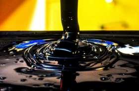 नवंबर माह में कच्चे तेल की कीमतों में आर्इ चार साल की सबसे बड़ी गिरावट