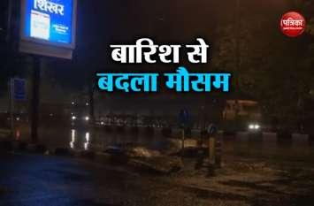 Video: दिल्ली में बारिश से कई इलाकों में प्रदूषण में आई कमी, AQI 200 के नीचे पहुंचा