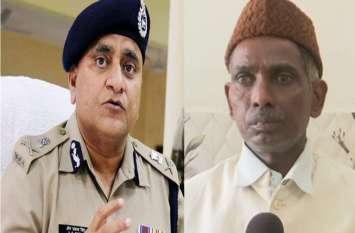 शिवसेना-विहिप के कार्यक्रम से दहशत में अयोध्या के मुसलमान, बाबरी पक्षकार के बयान पर DGP ने दिया यह जवाब