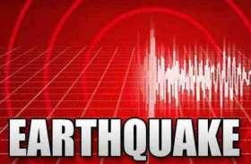 चित्रदुर्गा में भूकंप के हल्के झटके