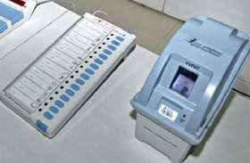 मध्य प्रदेश, छत्तीसगढ़ और राजस्थान चुनाव के बीच यहां 64 ईवीएम मशीन निकलीं खराब