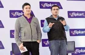 Flipkart को फर्श से अर्श तक पहुंचाने वाले इन दोस्तों ने छोड़ी कंपनी, मात्र 10 हजार रुपए में रखी थी नींव