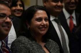 भारतवंशी निओमी राव को मिली डीसी सर्किट अपील अदालत में बड़ी जिम्मेदारी