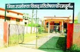 जागो ग्राहक जागो: कन्फर्म टिकट के TTE ने जबरदस्ती वसूले रुपए, रेलवे पर 55 हजार हर्जाना