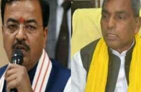 भारतीय जनता पार्टी जानती है कब किसके साथ क्या करना है