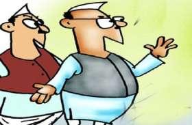 RSS सर्वे ने उड़ायी बीजेपी सांसदों की नीद, इतने सांसदों के कट सकते हैं टिकट