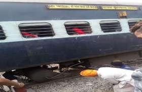BIG BREAKING मालवा एक्सपे्रस ट्रेन में है आपके परिजन तो पहले करें उनसे बात, रेलवे ने की ये बड़ी गलती