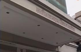 मुंबईः एक दिसंबर से ढहाया जाएगा विधायकों का मनोरा निवास