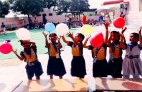 बाल दिवस पर बच्चों को पहनाया ताज
