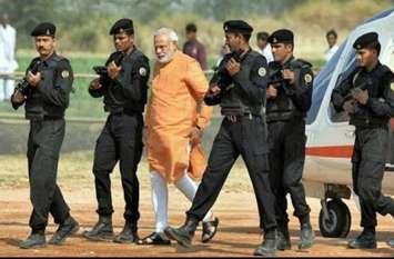 ऐसी होगी प्रधानमंत्री की सुरक्षा व्यवस्था