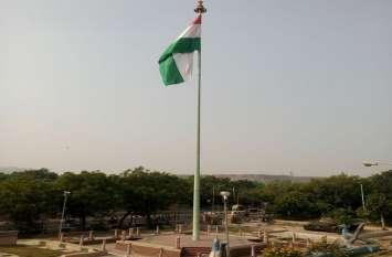NATIONAL FLAG NEWS मध्यप्रदेश के इन रेलवे स्टेशनों पर लहराएगा 100 फुट ऊंचा तिरंगा