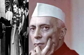 जन्मदिन विशेष: चाचा नेहरू की वजह से बाजार में आया था यह ब्यूटी प्रोडक्ट, आज भी है लोगों की पहली पसंद