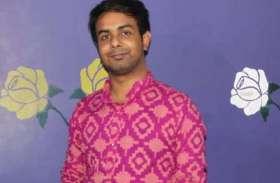 Chhath मनाने के लिए युवक ने किया ऐसा काम कि उसके पास आने लगे लाखों की नौकरी के ऑफर