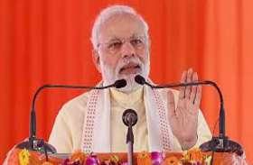 प्रधानमंत्री मोदी 16 को आएंगे छत्तीसगढ़ के इस शहर में, तैयारियों में जुटे भाजपाइयों ने ये कहा