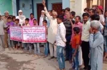 भाजपा के लिए बढ़ी मुसीबत केंद्रीय मंत्री के 'गांव' में लोगों ने लोकसभा चुनाव का किया बहिष्कार, ये बतार्इ वजह