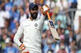 326 गेंदें खेल अभी भी डटे हैं रवींद्र जडेजा, 16 चौके और 4 छक्के जड़ बनाए....