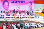 छत्तीसगढ़ चुनाव: सभा में राहुल गांधी ने कहा-किसानों को उपज का देंगे पूरा दाम बेरोजगारों को मिलेगा काम