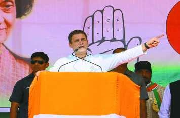 राहुल ने पीएम और सीएम की नीयत पर उठाए सवाल, बोले- भाजपा ने लोगों का पैसा छीनकर अमीरों में बांटा