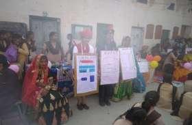 बाल दिवस पर दिखा चुनावों का असर, बच्चों ने किया मतदान के प्रति जागरूक
