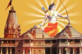 राम मंदिर : तटीय कर्नाटक में होंगे संतों के तीन सम्मेलन