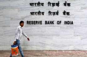 इन दो बैंकों पर RBI ने लगाया 3-3 करोड़ रुपए का जुर्माना , ये है कारण
